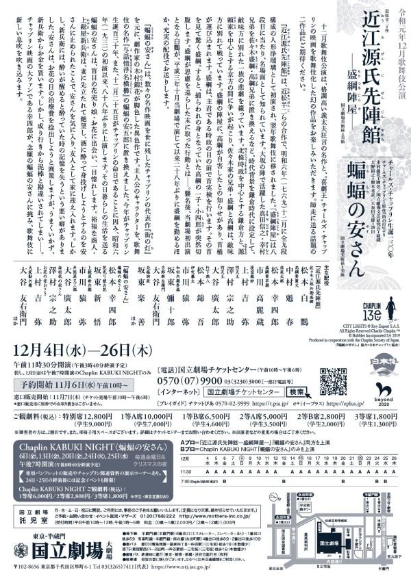 siVzQW-flyer02